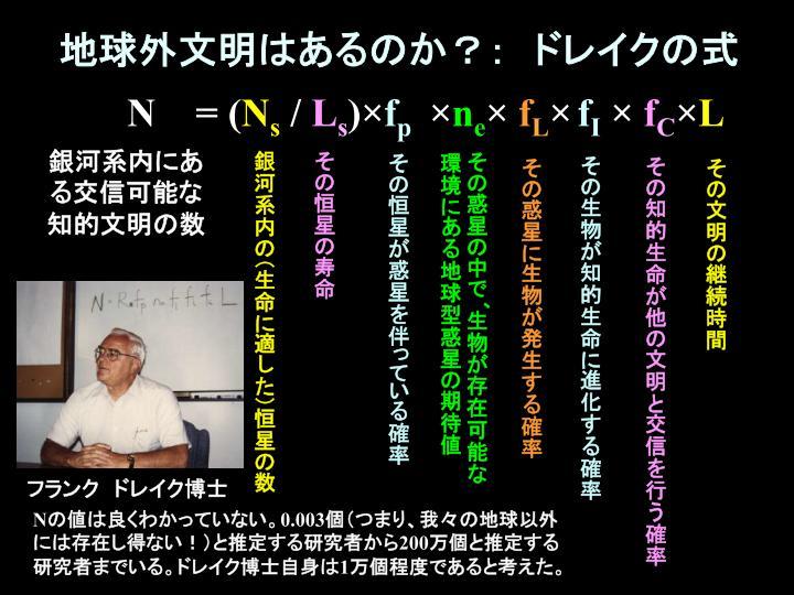 http://sundai.sakura.ne.jp/getsurei/2015getsurei/Sutou/p26.jpg